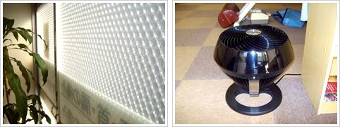断熱シート、サーキュレーター写真